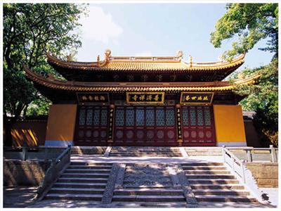 普陀山普济禅寺